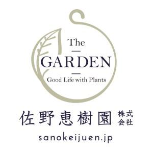 日本庭園、ガーデニングなら佐野恵樹園株式会社へ
