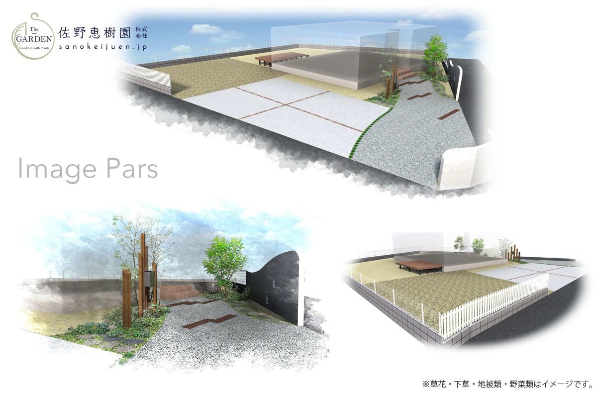 久留米市北野町自然素材を使ったアプローチ 3Dパース