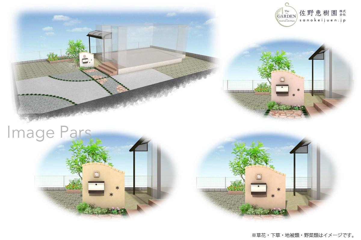 久留米市津福町 キュート&可愛い外構 3Dパース